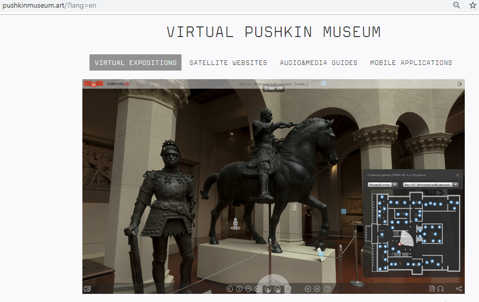 Screenshot of the VR-tour on the museum on 15 November 2019