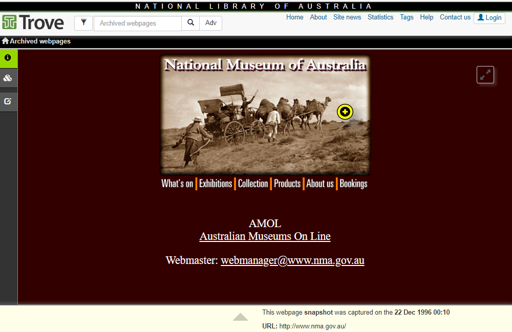 Snapshot of the Main Page of the Website on 22 December 1996