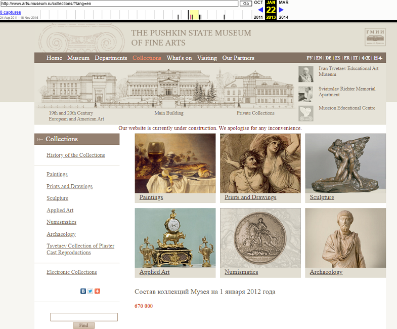 Snapshot of the Collections Page on 22 January 2013