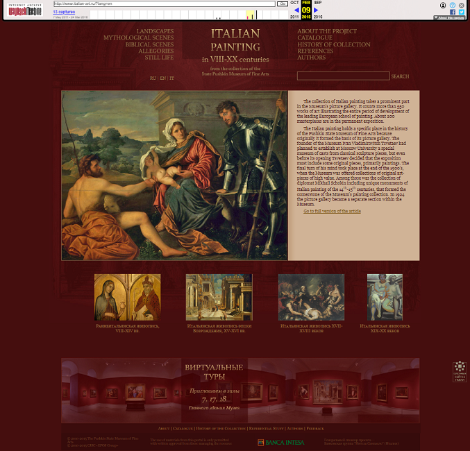 Snapshot of the Collection Website on 9 February 2015