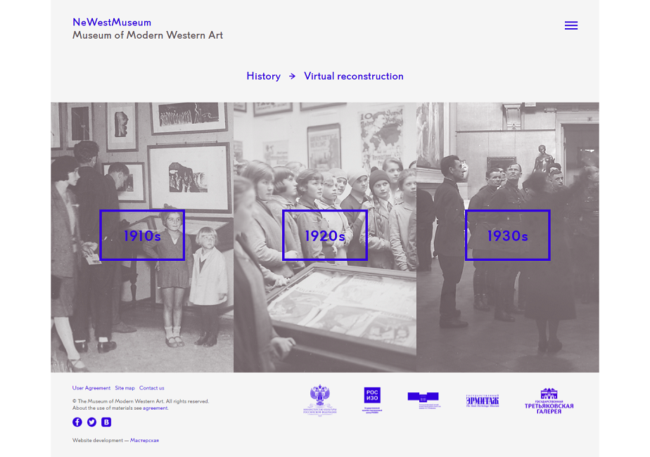 Screenshot of the VR-reconstruction ons the Museum of Modern Western Art in different periods on 15 November 2019