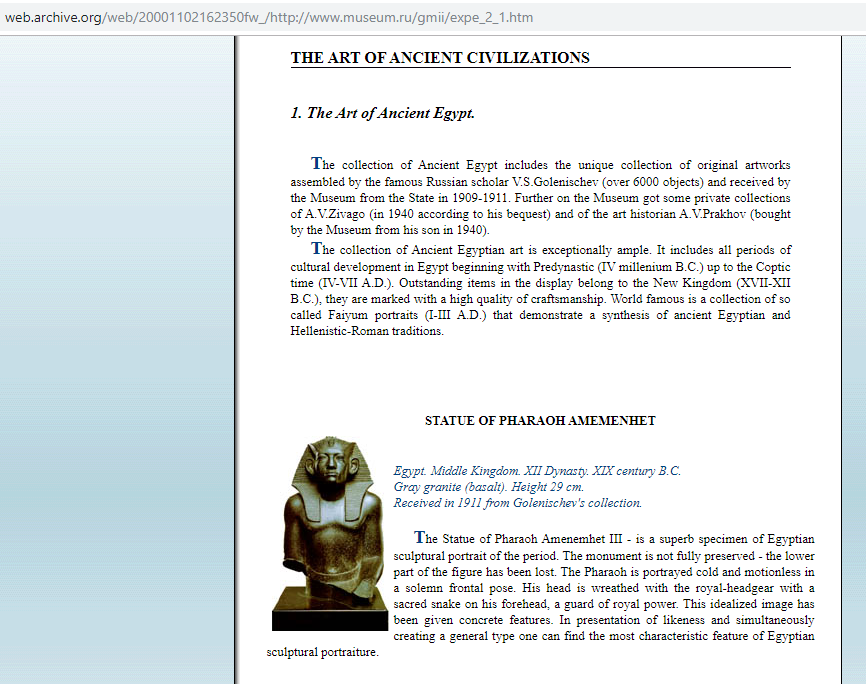 Screenshot of the The Art of Ancient Egypt Collection on 2 November 2000