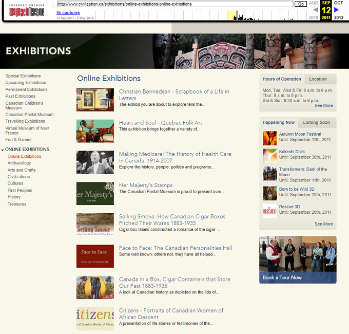 Fragment of Snapshot of the List of Online Exhibitions on 12 September 2011