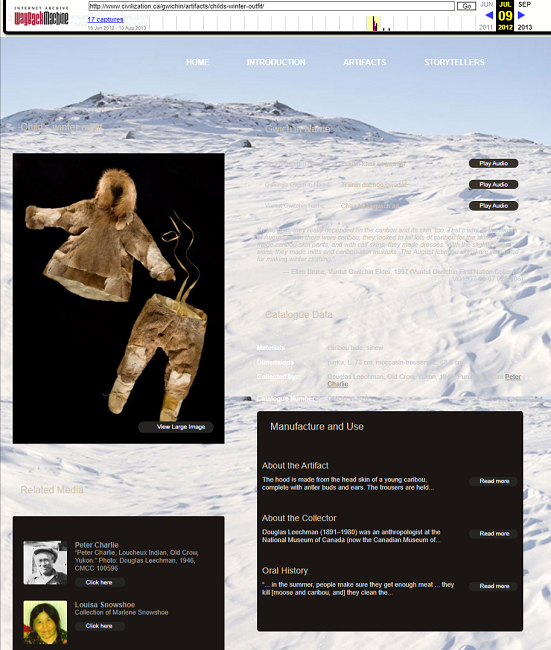 Snapshot of The Sample Object Page of the Online Exhibition on 9 July 2012