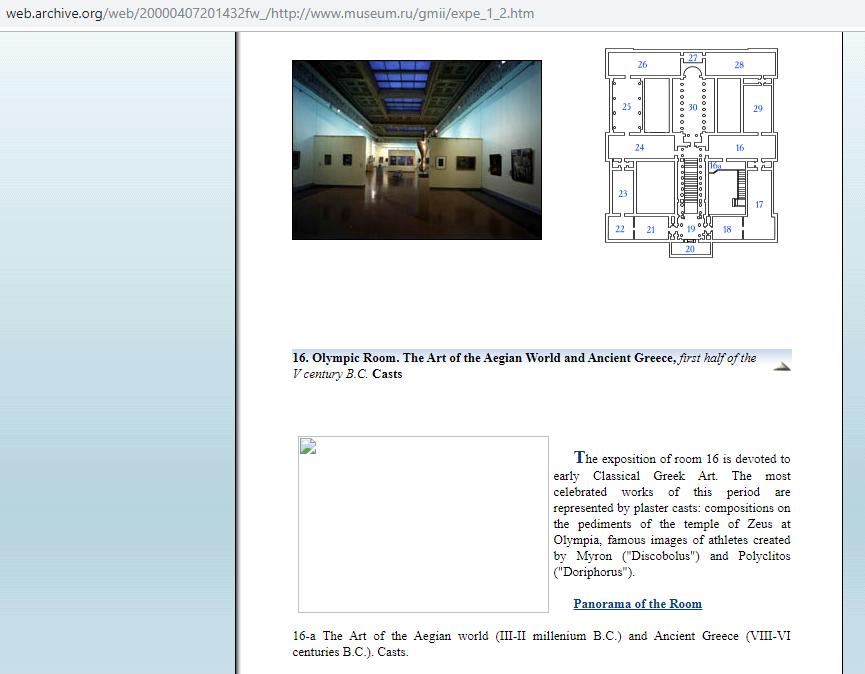 Screenshot of the Floor Plan on 7 April 2000